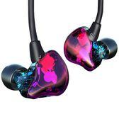 A1耳機掛耳式跑步運動入耳手機通用有線控重低音 貝兒鞋櫃