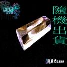 【Ruby工作坊】NO.50WS優質天然白水晶柱(加持祈福)