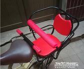 自行車兒童座椅 自行車兒童座椅後置大 寶寶後置座椅小孩全圍高 加寬腳蹬igo   傑克型男館