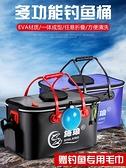 釣魚箱 新款加厚釣魚桶裝魚桶活魚桶釣魚箱水桶魚護桶釣箱