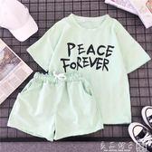 短褲套裝女夏2019新款寬鬆學生韓版休閒bf字母跑步運動服兩件套潮      良品鋪子