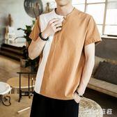 中國風新款亞麻t恤男個性拼接棉麻t恤佛系男裝圓領大碼T恤短袖潮 nm3892 【VIKI菈菈】