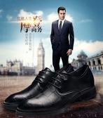 夏季商務正裝皮鞋 英倫透氣辦公室婚鞋【五巷六號】x181