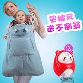 嬰兒背帶腰凳防風披風寶寶斗篷新生嬰兒外出披肩加厚保暖抱被罩衣 街頭布衣