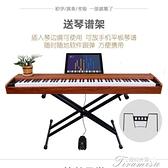 電子琴 電子鋼琴便攜式88鍵重錘數碼初學者幼師專業演奏院校智能移動考級 快速出貨YYS