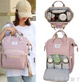 媽咪媽媽母嬰背包外出2020年新款時尚手提雙肩大容量多功能單肩 蘿莉新品