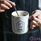 馬克杯 杯子馬克杯家用簡約陶瓷喝水杯歐式創意牛奶咖啡杯個性辦公室茶杯