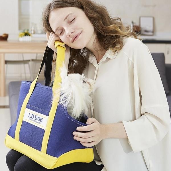 道格便攜外出寵物背包貓包狗包泰迪外帶包袋子手提拎包jy【全館免運】