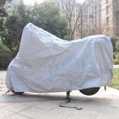 小號電動車大號摩托車車罩通用電瓶車車衣套子防曬防雨防塵防水