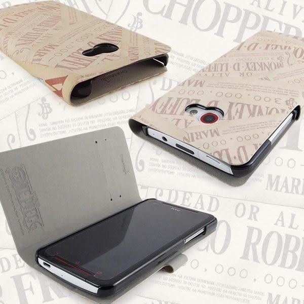 ONE PIECE 航海王HTC Butterfly S 懸賞圖系列彩繪可立式皮-香吉士
