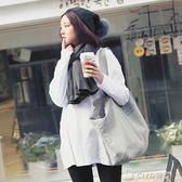 女生長T   裝新韓版簡約基礎百搭純棉長袖T恤女打底衫中長寬鬆   ciyo黛雅