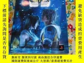 二手書博民逛書店最終幻想10罕見攻略本 Final Fantasy X Ulti