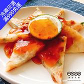 任-頂達生鮮 富貴月亮蝦餅(200g/2片/包)(附甜辣醬)