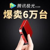 2020新款手機投影儀一體機家用小型迷你wifi微型無線3D家庭影院投牆上超便攜式高清4K激光 陽光好物