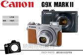 Canon PowerShot G9X G9 X MRAK II  黑色
