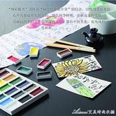 吳竹固體水彩12色18色24色學生用初學套裝珠光金屬6色白顏料耽美手繪工筆畫顏彩 交換禮物