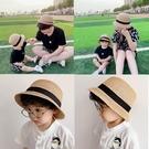 兒童帽子男童夏防曬帽遮陽帽女童草帽太陽帽涼帽寶寶漁夫帽親子帽 3C優購