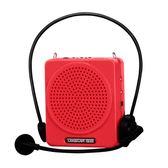壙音器 Takstar/得勝 E180M小擴音器教師專用蜜蜂無線耳麥腰掛講課導游 igo 雲雨尚品