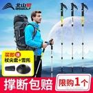 登山杖手杖戶外超輕伸縮摺疊徒步爬山行山棍碳素裝備 快速出貨YJT