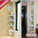 不銹鋼浴室置物架四層轉角架可伸縮收納架【...