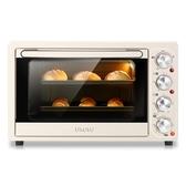 (快出)電烤箱 烘焙迷你小型小烤箱32L全自動大容量