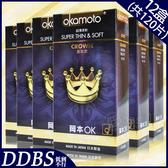 12盒裝 (共120片) OKAMOTO 岡本OK 衛生套 保險套 皇冠型 10入 【DDBS】