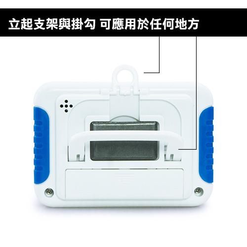 LIKA夢 多功能超大聲計時器  大螢幕顯示電子計時器 正/倒數計時器 藍 C7JI-332