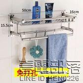 浴室毛巾架免打孔 不銹鋼浴巾架 廁所置物架