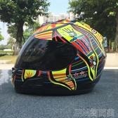 摩托車頭盔全盔男女全覆式四季通用個性酷機車賽車夏季防霧安全帽 簡而美