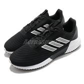 【海外限定】adidas 慢跑鞋 Climawarm 2.0 U 黑 白 男鞋 涼感 透氣 運動鞋 【ACS】 G28952