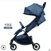 嬰兒手推車嬰兒推車便攜寶寶傘車可坐躺輕便折疊超輕小口袋兒童手推車igo 曼莎時尚
