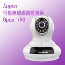 Eopen (Open790) 行動無線...