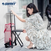 日本swany拉桿包 帶座椅拉桿箱 行李箱折疊椅20寸萬向輪登機旅行 星河光年DF
