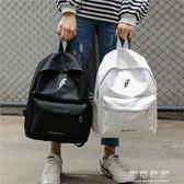 學院風韓國校園帆布背包書包男時尚潮流青少年雙肩包   可可鞋櫃