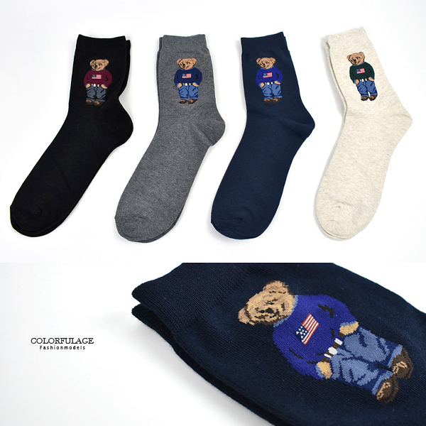 男襪 泰迪熊造型長襪NRSM20