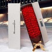香皂花禮盒玫瑰花束女老師送康乃馨幹花生日肥皂花束 樂活生活館