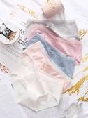內褲 無痕 4條裝純棉襠中腰內褲女夏性感無痕三角褲女生大尺碼底褲薄