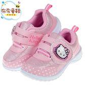 《布布童鞋》HelloKitty凱蒂貓亮麗電燈兒童運動鞋(16~21公分) [ C8W745G ]