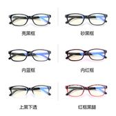 防輻射眼鏡男女款藍光游戲電腦護目鏡潮平光眼鏡框可配眼睛架        智能生活館