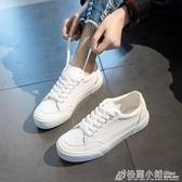 流行小白鞋女鞋子春款爆款百搭學生平底白鞋年板鞋 格蘭小舖