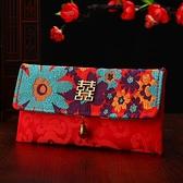 結婚紅包 創意 個性