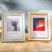 現代相框擺台5寸6寸7寸8寸10寸簡約像畫框掛墻A4寸12寸創意照片框 NMS生活樂事館
