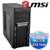微星Z390平台【極道鮮師】Intel i7-9700K【8核/8緒】 8G/1TB/PHGTX1050電競機【刷卡分期價】
