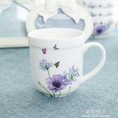 新骨瓷杯子韓式陶瓷杯子馬克杯情侶杯水杯早餐杯牛奶杯子家用杯 完美情人精品館
