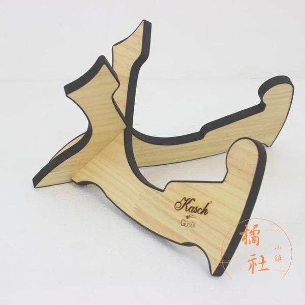 木質吉他架子立式支架電尤克里里實木支架折疊落地琴架【橘社小鎮】