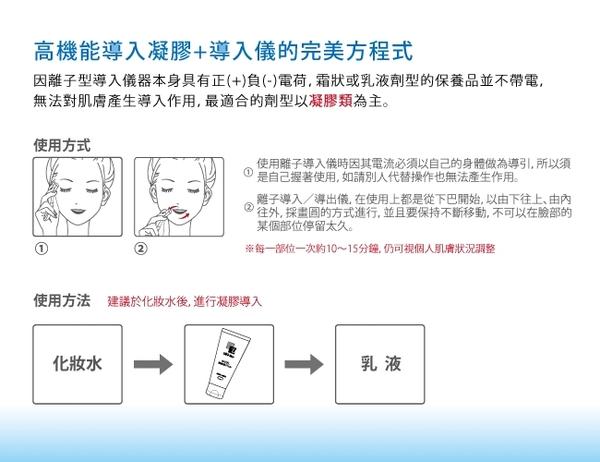 Areti:wrinkle S眼周音波熱感導入美容儀