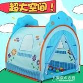帳篷游戲屋室內玩具女孩公主房男孩嬰兒寶寶小帳篷家用玩具屋 YXS新年禮物