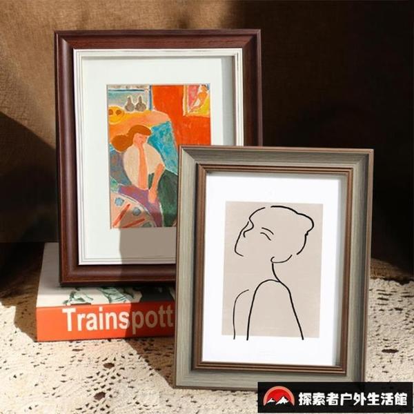 兒童寶寶相冊框相框擺臺歐式做舊畫框【探索者戶外生活館】