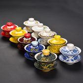 茶杯陶瓷三才蓋碗茶杯復古中國風龍結婚敬茶杯青花茶樓專用茶碗大號