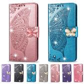 小米 紅米 Note6 Pro 紅米6 紅米5 紅米5+ ?米Note5 ?米Note7 ?米7 磁扣水晶蝴蝶 手機皮套 保護套